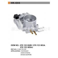 0 280 750 030/ 大众节气门体/throttle body/E65