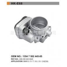 13547502445-05 /宝马节气门体/节气门阀/throttle body/E68