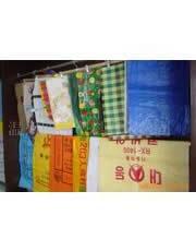 1001 塑料编织袋