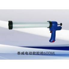 泰威电池式电动软胶枪600ML