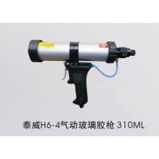 H6-4气动玻璃胶枪 310ML