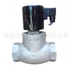 厂家直销不锈钢蒸汽电磁阀 ZQDF-50/不锈钢电磁阀