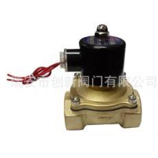 供应ZC-40水用电磁阀/不锈钢电磁阀/高压电磁阀