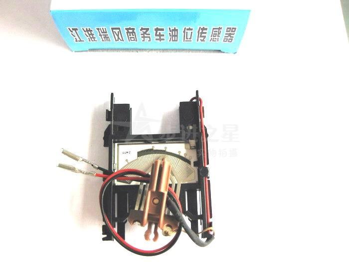 江淮瑞风商务车 油位传感器