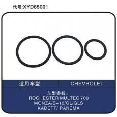 电子节气门体垫片