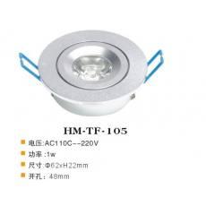 HM-TF-105 天花灯