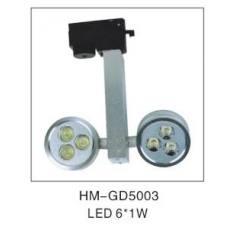 HM-GD5003 轨道灯