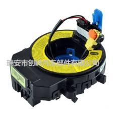 现代索纳塔(起亚-K5)气囊线圈 气囊游丝93490-3S210
