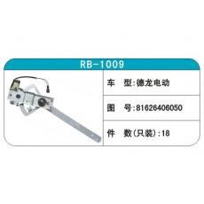 RB-1009汽车玻璃升降器