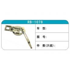 RB-1078汽车玻璃升降器
