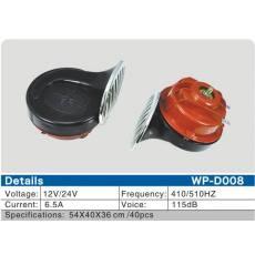 WP-D008  电喇叭