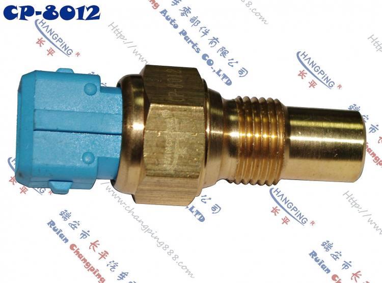 cp-8012标致水温传感器_瑞安市长平汽车零部件有限公司
