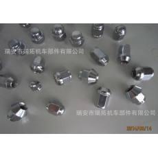 轮胎螺母 轮胎螺栓 非标螺栓 非标件