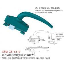 XSM-ZS-6110铝合金平开执手