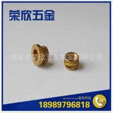 非标铜螺母 黄铜螺母 定做各种压花螺母 非标铜件加工