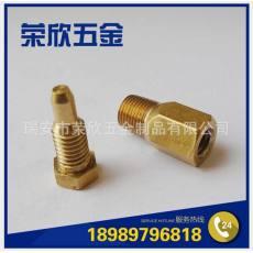 供应铜件机加工 套装钮嘴来图加工 机械非标零件加工五金件机加工