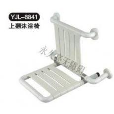 上翻沐浴椅 YJL-8841