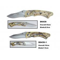 D0349 异型装饰刀