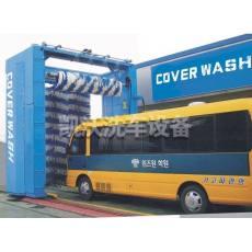 龙门巴士洗车机系列