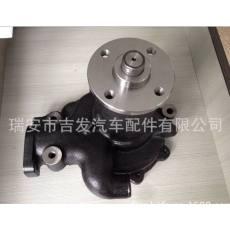 日野汽车水泵HINO water pump 16100-2640 H07CT