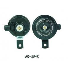 AQ-现代 汽车喇叭