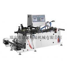 GSHZ-250B型 高速涂胶合掌机