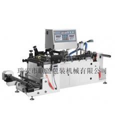 GSHZ-250C型 高速涂胶合掌机