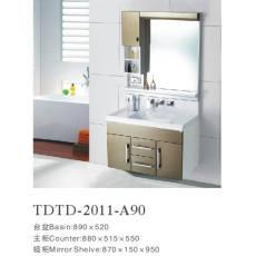 2011-A90 浴室柜