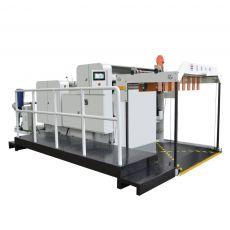 淋膜纸横切机,A4横切机,全自动理纸横切机,牛皮纸横切机,高宝机械,专业横切机