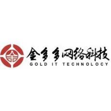 温州网络科技公司