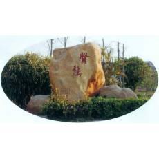 美石石材5