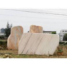 石材石料40