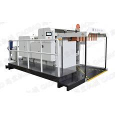 自动整料高性能切纸机 彩印复合卷材专用横切机 截切机