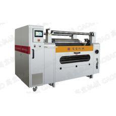 牛皮纸分切机 可加工500g/m2