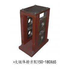 包装带机组配件(4)