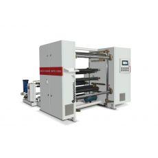 高宝电脑分切机 WZFQ-1300自动卸料功能