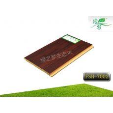 卡丽木地板FSH-7002