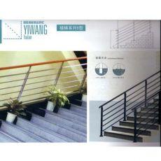 楼梯系列B型