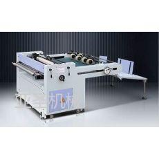 LZ-1100 全自动拉纸分切机