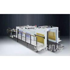 HQ-B 1300/1500/1600 全自动高精度电脑卷筒横切机