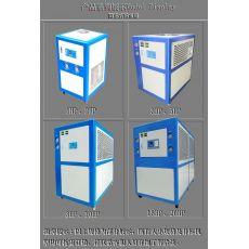 温州企鹅制冷系列-低温风冷式冷水机