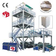 三、五、七多层共挤吹膜机组生产线