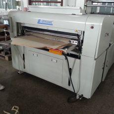 厂家特价 宣纸加工设备 切片机 高宝电脑高速横切机 HQJ1100