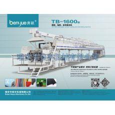 TB-1600mm墙纸、贴纸涂布复合机