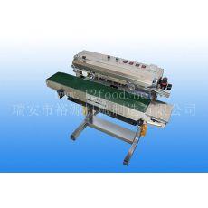 吹气铝塑复合膜封口机