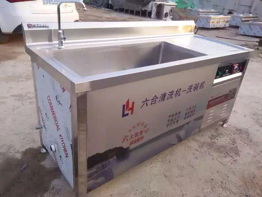 三菱plc洗碗机电路图