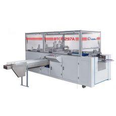 BTCP-297A型A4纸复印纸包装机(单张纸包型)