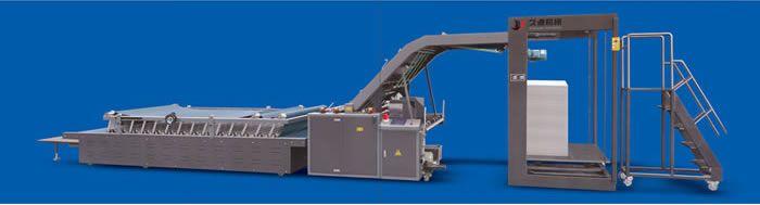 YB-1100BG/1300BG/1450BG/1650BG单工位裱机(高速型)