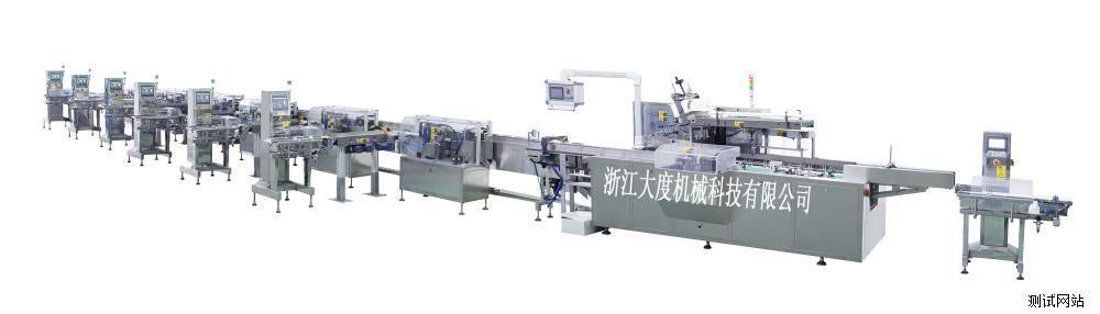 茶包袋包装生产线