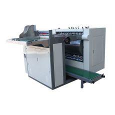 自动V槽、自动开槽机(VK-1000型)